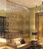 南阳拉丝不锈钢屏风电镀玫瑰金、钛金、香槟金,款式多样,做工精美,出货快捷