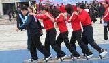 木质协力竞走运动会道具铁质行走器趣味器材......