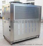 低温冷水机、低温冷水机原理、低温冷水机控制范围