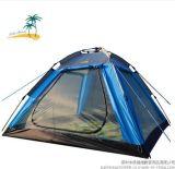 韩版棕榈滩自动户外休闲帐篷 3-4人全自动帐篷