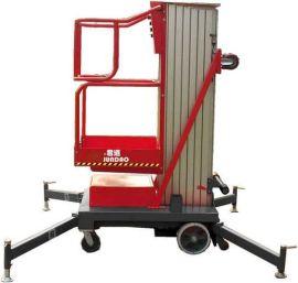 君道牌单轨式电动升降梯/铝合金液压升降机/厂家量身定制