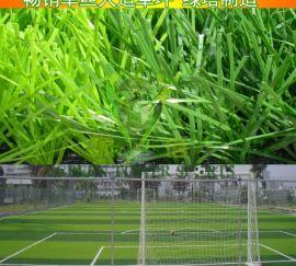 装饰草坪 ,足球场人造草坪仿真草坪 ,人工草坪