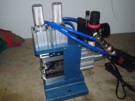 高效率剥皮扭线机 剥芯线机 剥皮机