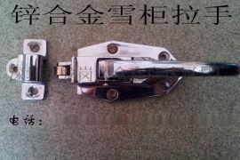 通用型厨房锌合金门锁蒸柜拉手合金把手门锁