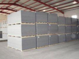 盛世防火板1220*2440*9-12mm纤维增强硅酸盐板