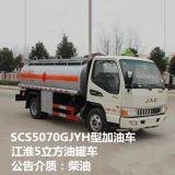 江淮单桥4吨柴油罐式运输车