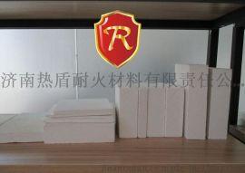 高温窑炉内衬保温板 **陶瓷纤维硬质板
