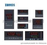 显示控制仪ZDM-PID 广州众为自动化智能显示控制仪