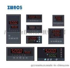 顯示控制儀ZDM-PID 廣州衆爲自動化智慧顯示控制儀