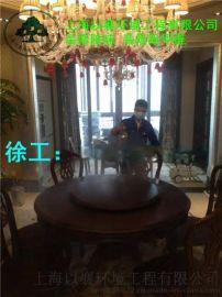 上海装修污染治理,上海除味公司除甲醛治理