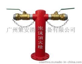 MPS系列泡沫消火栓
