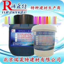 302混凝土界面剂 混凝土再浇剂 水性环氧树脂乳液