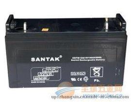 鸿贝铅酸蓄电池12v7.5AH安防报警监控备用蓄电池尺寸图片