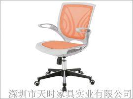 深圳天时办公家具透气网布办公椅   职员椅