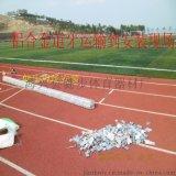 海興健步體育新款塑膠場地道牙400米標準場地