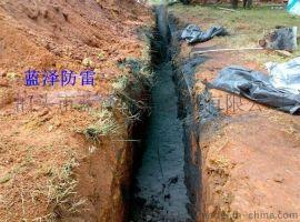 厂家现货供应接地降阻剂沧州蓝泽出厂价格
