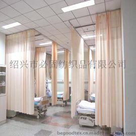 必固纺织280cm*230g/m2医用病房阻燃隔帘面料