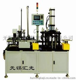 无锡汇光全自动中小型轴承下分球保持架装配机