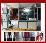 在哪里订购全自动烫金机高品质瓶盖气动烫金机