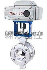 ZDRV电动V型球阀、电动V型球阀厂家、电动V型调节球阀