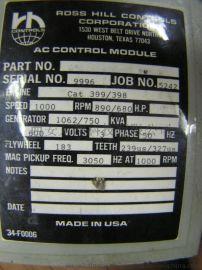 宝美电传系统配件(ROSSHILL1400型)