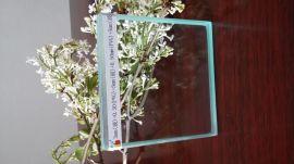 0.38/0.76mm低温超透明EVA胶片