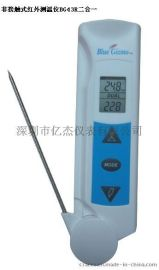 Blue Gizmo  非接触式红外测温仪BG43R二合一