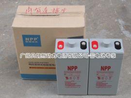 铅酸蓄电池 免维护铅酸蓄电池