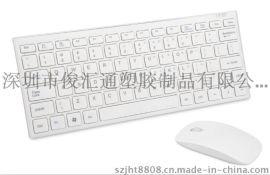 厂家直销迷你(mini)键盘 巧克力小键盘 2.4G无线 有线礼品键盘
