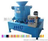 煙臺江海(格潤)生產鐵屑脫油機