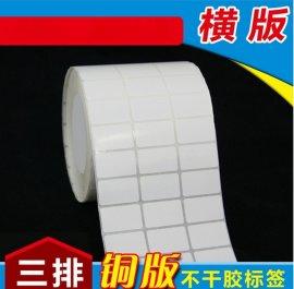 专业生产32*19*5000张 条码打印机标签纸 铜版不干胶条码纸 称纸