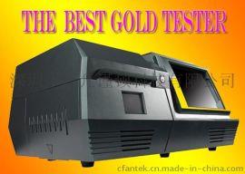 西凡光谱测金仪,x荧光光谱测金机,光谱测金设备,性价比最高的光谱测金仪器