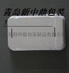 纸塑包装特价批发 青岛工业品纸塑包装行业**