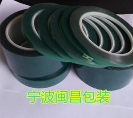 北仑PET绿胶带,北仑PET胶带生产厂家