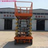 濟南電動自行式升降機、自行剪叉式升降機、自行走升降平臺廠家