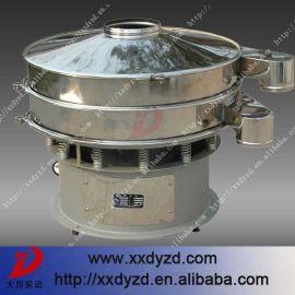 精煤脱水振动筛 不锈钢振动筛粉机