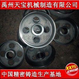 铸件厂供应 铸件铸造 灰铁铸件 精密铸件 浇铸 砂铸