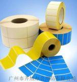 条码纸 铜版纸 条码标签纸 铜版热敏不干胶标签定制 全国免费发货