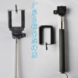 自拍神器自拍杆手机自拍杆线控自拍杆伸缩杆