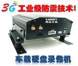 工业级4G高清车载硬盘录像机