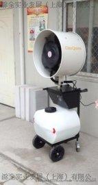 滁全CQ-02大功率离心式喷雾降温风扇 工业降温 工业风机 带遥控
