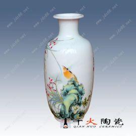 小陶瓷花瓶上新,小陶瓷花瓶