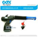 COX双组份AB电动胶枪配无滴漏装置不漏胶