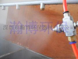 HB空气雾化喷雾造雾喷嘴喷头,喷雾加湿