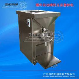 自动入料新款五谷杂粮磨粉机_豪华型磨粉机