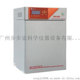 【上海博迅】 二氧化碳培养箱(水套红外) BC-J160S