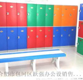 合肥彩色ABS塑料9门6门更衣柜防水浴室桑拿瑜伽储物柜厂家定制