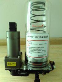 贝奇尔DSP/ESP电动油脂泵50150-2