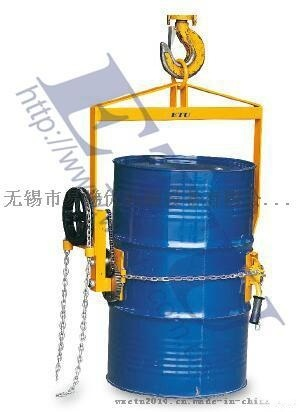 ETU易梯優,LG型油桶吊 可通過鏈條實現油桶任意角度翻轉
