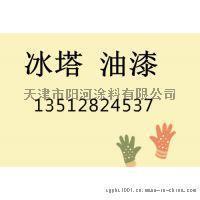 天津氟碳漆用途_氟碳油漆种类